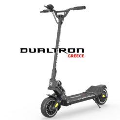 Dualtron Mini ηλεκτρικό πατίνι