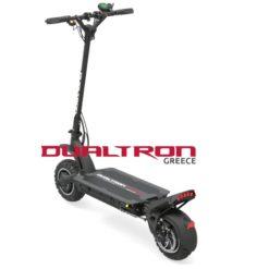 Dualtron ULTRA II ηλεκτρικό πατίνι