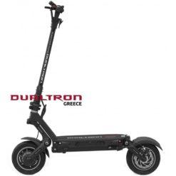 Dualtron Victor ηλεκτρικό πατίνι